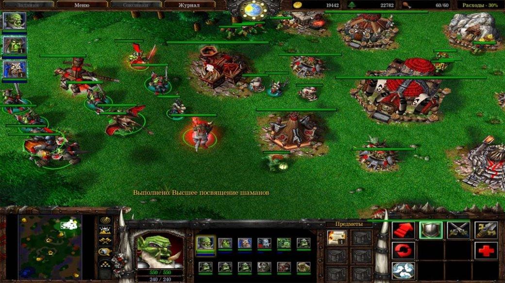Патч для Warcraft III вышел, но всех проблем не решил - Изображение 1