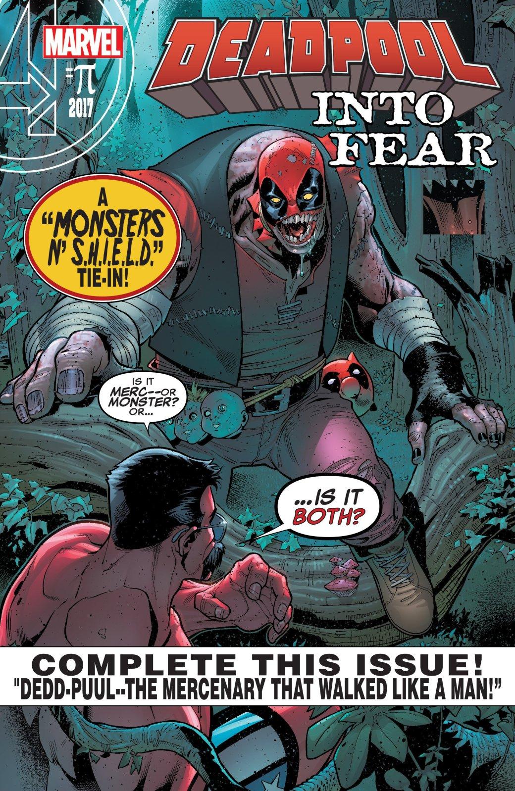 Дэдпул ненадолго превратился в Халка в новом номере U.S.Avengers - Изображение 2