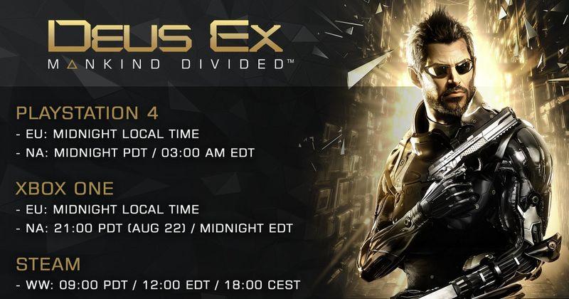 Точное время запуска Deus Ex: Mankind Divided для PC - Изображение 1