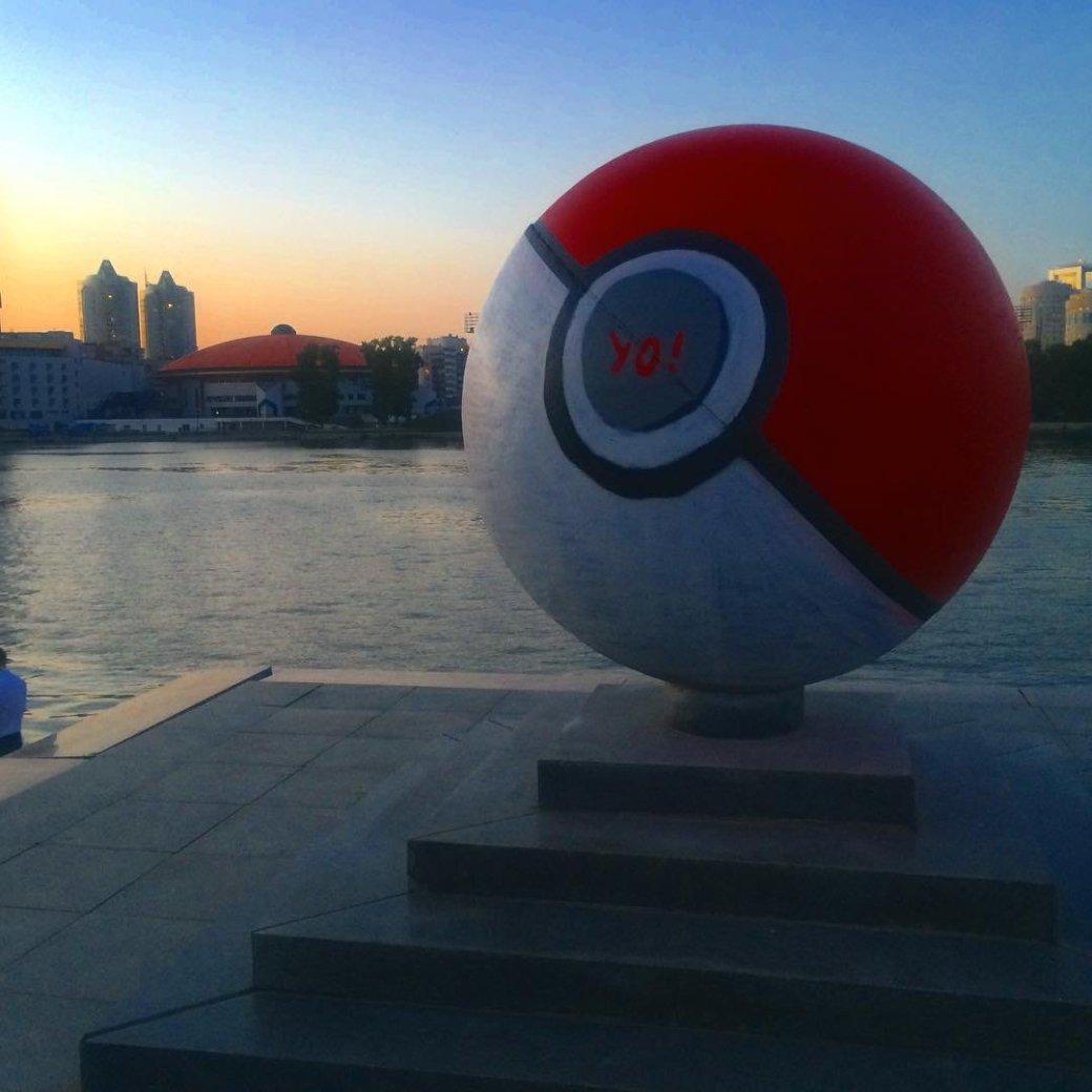 Власти Екатеринбурга поощряют любовь горожан к покемонам - Изображение 2