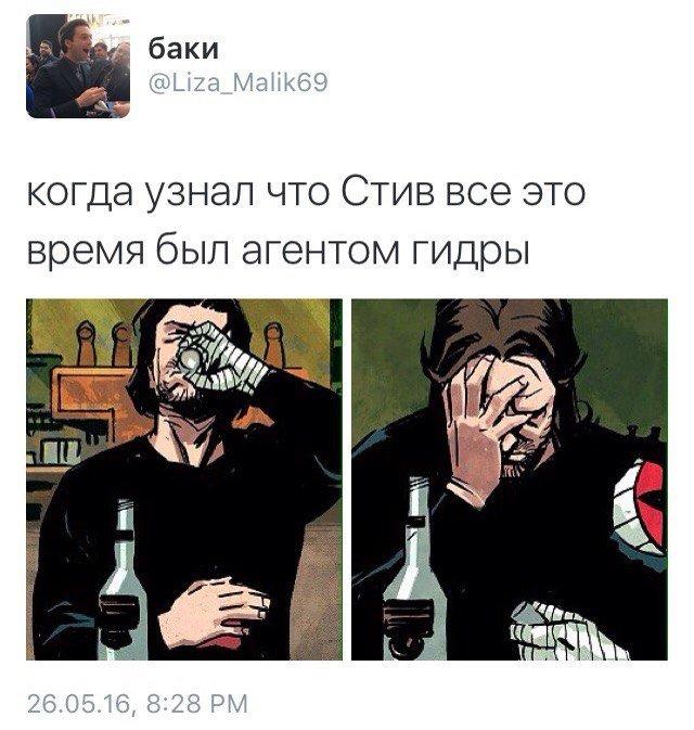 Интернет взбешен тем, что Капитан Америка оказался нацистом - Изображение 9