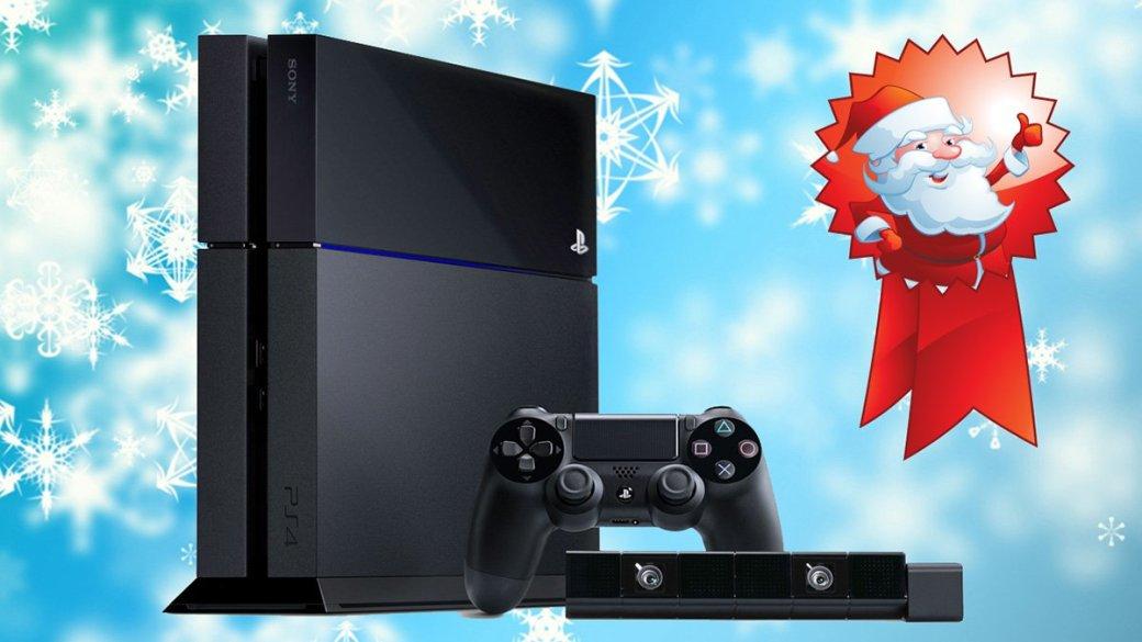 За зимние праздники Sony продала 5,7 млн PlayStation 4 - Изображение 1
