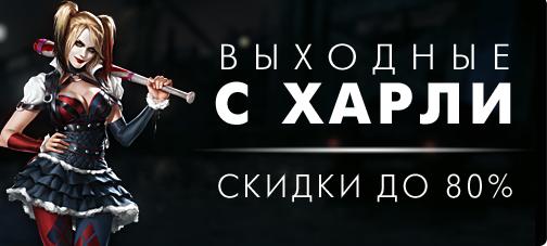 «Бука» объявила распродажу игр иSteam Controller навыходных - Изображение 1