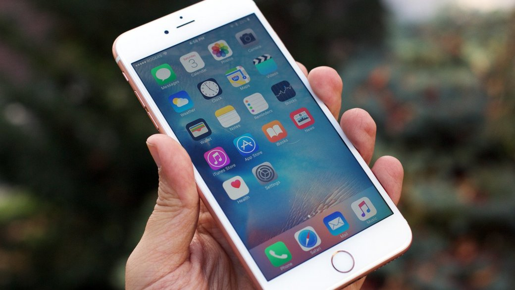 Apple снова всех уделала: $18,4 млрд чистой прибыли за три месяца - Изображение 1
