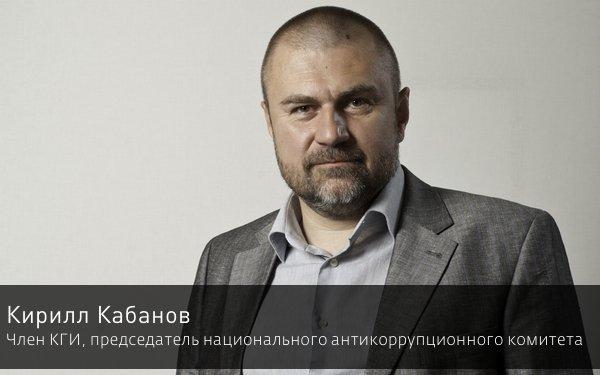 Председатель НАК предложил запретить шутеры в России - Изображение 1