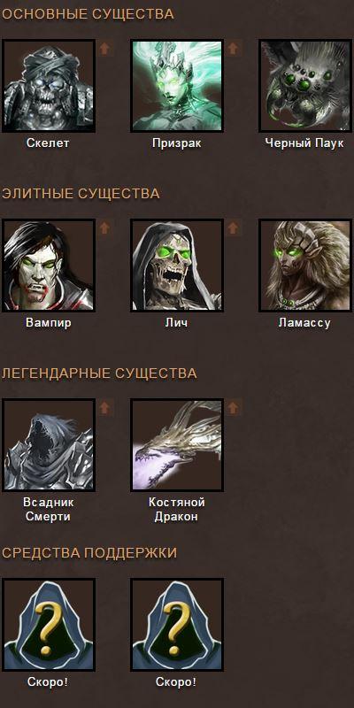 Чего ждать от Might & Magic: Heroes VII. - Изображение 17