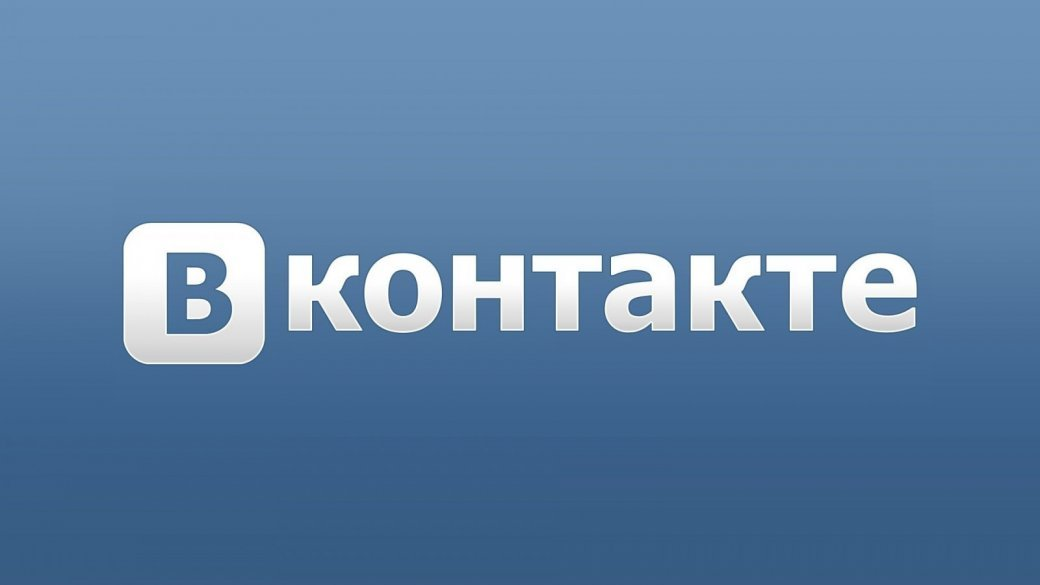 «ВКонтакте» вернула музыку вiOS-приложение - Изображение 1