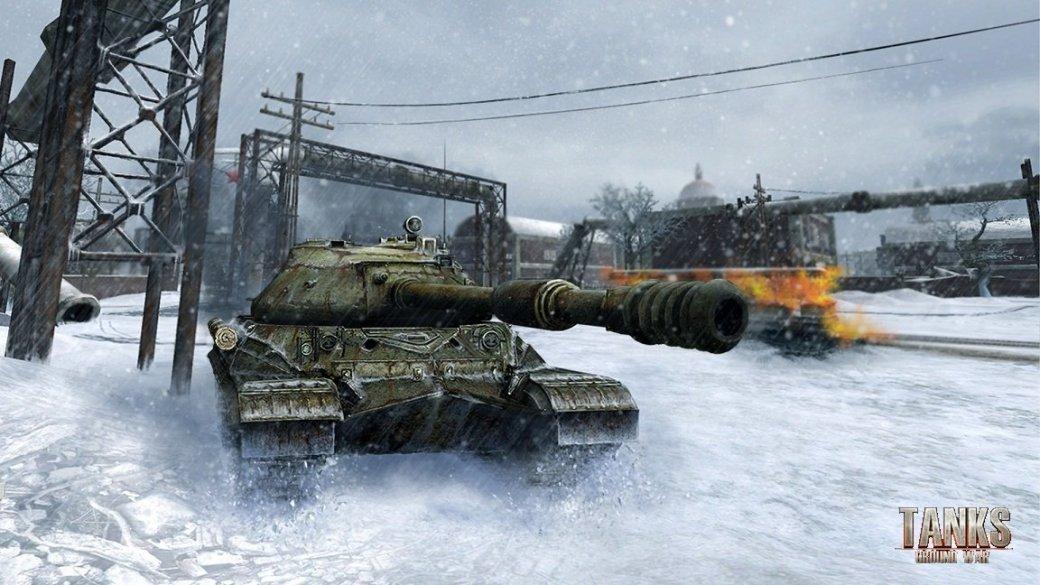 Танки против танков - Изображение 2