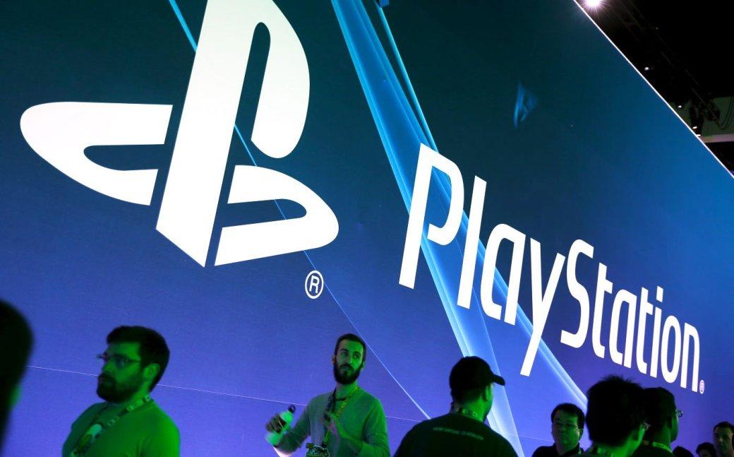 PlayStation Network станет безопаснее. - Изображение 1