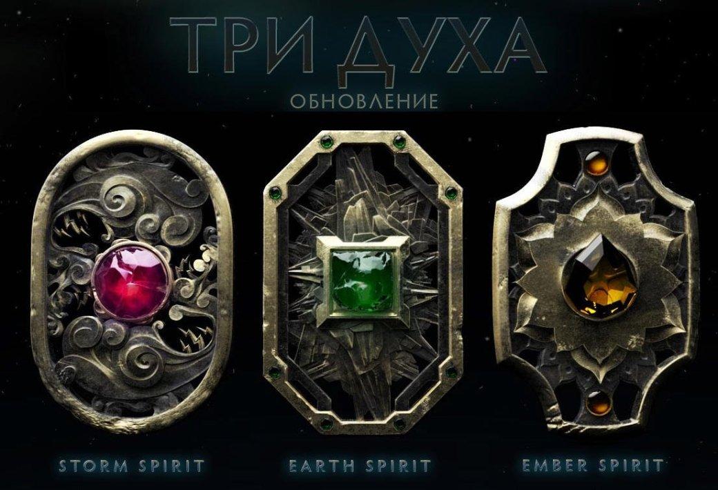 Valve добавила двух новых героев в масштабном обновлении Dota 2 - Изображение 1