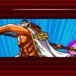 Скриншот One Piece: Gigant Battle – Изображение 94