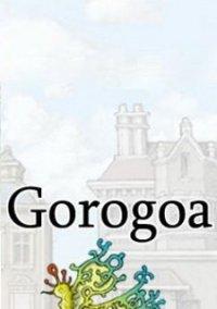 Gorogoa – фото обложки игры