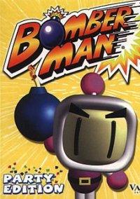 Bomberman Party Edition – фото обложки игры