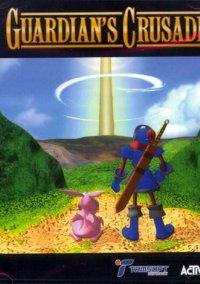 Guardian's Crusade – фото обложки игры