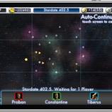 Скриншот Starbase Orion – Изображение 8