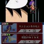 Скриншот One Piece: Gigant Battle – Изображение 95