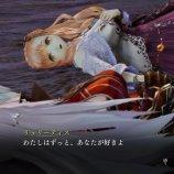 Скриншот Nights of Azure – Изображение 10
