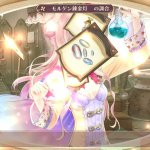 Скриншот Atelier Meruru Plus: The Apprentice of Arland – Изображение 42
