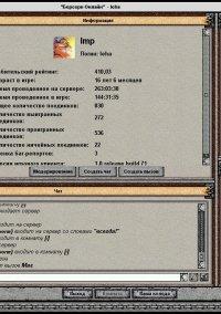Berserk Online – фото обложки игры