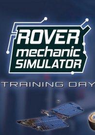 Rover Mechanic Simulator: Training Day