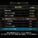 Скриншот Dragon's Crown Pro – Изображение 9