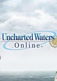 Uncharted Waters Online – фото обложки игры