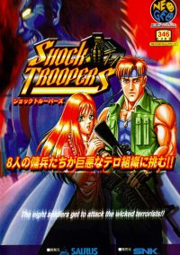 Shock Troopers:First Mission – фото обложки игры