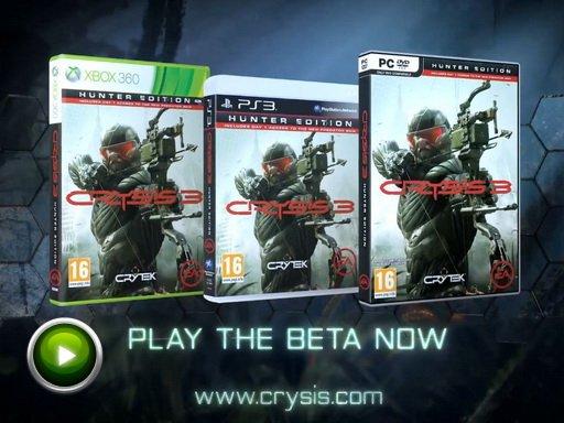 Crysis 3. Геймплей мультиплеера