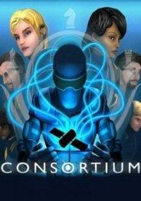Consortium – фото обложки игры
