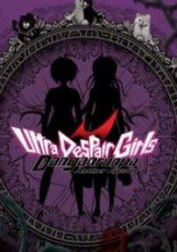 Danganronpa Another Episode: Ultra Despair Girls – фото обложки игры