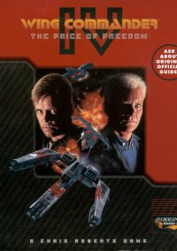 Wing Commander 4: The Price of Freedom – фото обложки игры