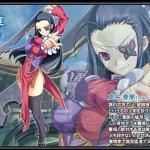 Скриншот Koihime Enbu – Изображение 6