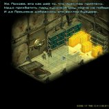 Скриншот Metalheart: Replicants Rampage – Изображение 12
