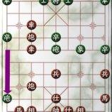 Скриншот ChineseChess – Изображение 3