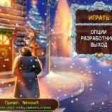 Скриншот Дело о пропавшем Санте – Изображение 1