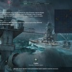 Скриншот World of Warships – Изображение 48