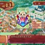 Скриншот Princess Maker 4 – Изображение 2