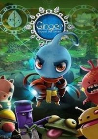 Ginger: Beyond the Crystal – фото обложки игры