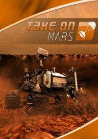 Take On Mars – фото обложки игры