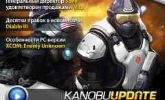 Kanobu.Update (13.08.12)
