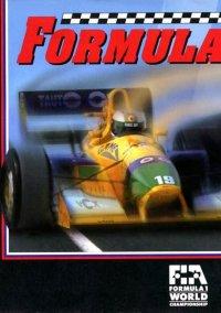 Formula 1 – фото обложки игры