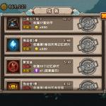 Скриншот The East New World – Изображение 3