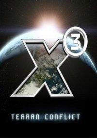 X3: Terran Conflict – фото обложки игры