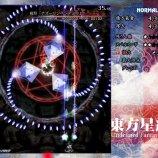Скриншот Touhou 12 - Undefined Fantastic Object – Изображение 1