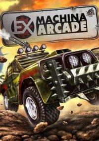 Ex Machina: Arcade – фото обложки игры