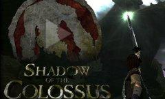 Давайте вспомним Shadow Of The Colossus