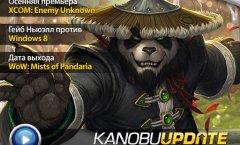 Kanobu.Update (26.07.12)
