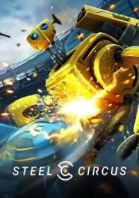 Steel Circus – фото обложки игры