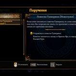 Скриншот Dungeon Siege 3 – Изображение 5