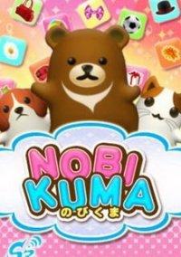 Nobikuma – фото обложки игры